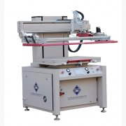 Silk screen automatic feeding and unloading machine SX-TL293